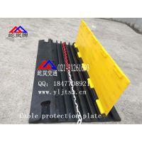 舞台橡胶压线板 线槽压线板 上海橡胶压线板