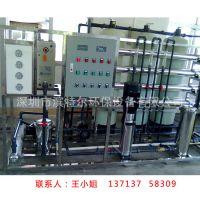 专业代销医药高纯水设备HD-YY01-10T 新型