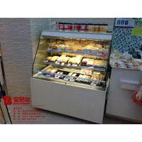 北流定做冷藏柜 水果展示柜要多少钱?