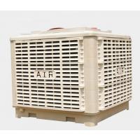 芜湖冷风机水冷环保空调扇 工业大型水帘单冷井水空调 超大风量厂房网吧车间制冷风扇