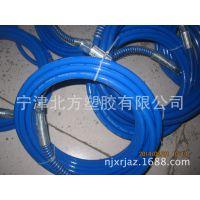上海新区高压软管 超高压软管 水清洗软管1-200Mpa