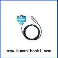 山东现货供应一体型液位变送器BOS-H/分体型/铠装型/高温型青岛华威博实