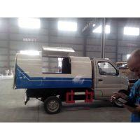 潍坊长安小型垃圾车生产厂家