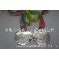 低价出售 各类金属奖章以及各类材质奖牌专业定制LOGO 个性设计