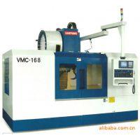 厂家供应齿轮传动CNC立式加工中心机床 VMC-168精雕加工中心