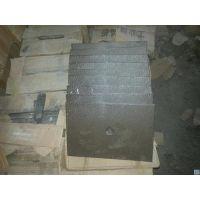 微晶板 涛鸿耐磨材料 陕西省优质压延微晶板