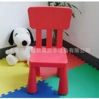 批发蓝色阿木童椅子黄色桌椅内贸红色PP环保塑料凳子幼儿园椅子