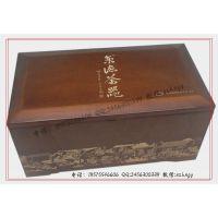 雕花实木茶器包装盒 实木茶具木包装盒 精品茶具木盒 精品茶器盒