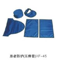 HY-X射线防护围领防核辐射医用甲状腺0.5mmpb