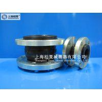上海松夏橡胶管接头,泵用橡胶接头,供水泵用橡胶接头 出口品质