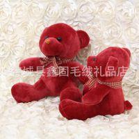 毛绒玩具泰迪熊玩偶玩偶小熊玩具熊泰迪熊公仔毛绒玩具熊小泰迪熊