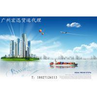 深圳发货到新加坡国际货运详细说明