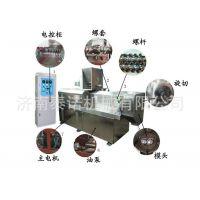 鱼饲料设备厂家、鱼饲料生产设备制造