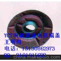 衡水永动供应YCT180电磁调速电机实心端盖