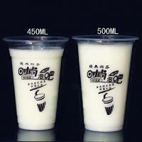 哈尔滨环保一次性塑料杯报价,奶茶杯子 高透
