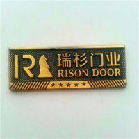 广东厂家定做高档金属锌合金 铝制门业家具商标标牌铭牌【多种材质可选】