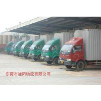 东莞黄江直达郴州市 资兴市物流货运专线