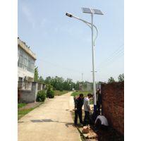 供应长春7米20W太阳能路灯