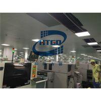 供应SMT全自动印刷机