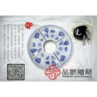 品派瓷业品派陶瓷厂家直销龙凤图案一米直径大盘菜专用大盘子可以定制的厂家