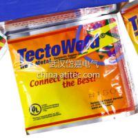 #115火泥熔接焊粉焊剂放热焊接 Tecto Weld