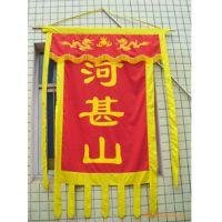西安彩旗厂家批发 西安广告旗帜印刷 西安旗帜制作