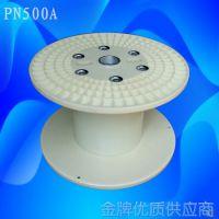塑料线盘500厂家、ABS线缆盘供应商