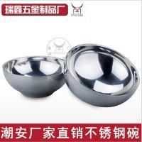 厂家现货供应不锈钢碗 双层隔热亮光碗 防摔碗 焊边碗批发