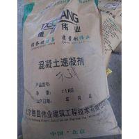 德昌伟业 混凝土速凝剂 混凝土早强外加剂 水泥速凝外加剂