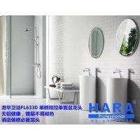 酒店拥护者,港华卫浴HARA品牌FL6330单柄双控单孔面盆水嘴