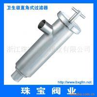 各种卫生级管道过滤器,管道过滤器