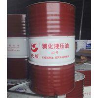 长城稠化液压油