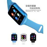 智能穿戴智能心率手表专业定制厂家供应 优质定位血压健康手表
