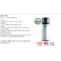 厂家直销欧思丹直径500*1730家用150L一体式空气能热泵热水机