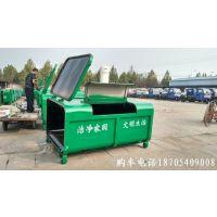 3立方移动式垃圾箱 垃圾箱多少钱一个 垃圾箱3立方垃圾箱价格