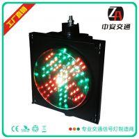 供应中安交通LED信号灯,交通红绿灯,200红叉绿箭一单元