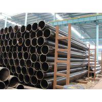 渤洋专业制造碳钢无缝钢管厂家