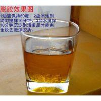消泡剂、食用油消泡处理、大豆油起泡沫处理18608611008段先生