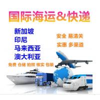 广州到新加坡快递专线 包送货上门 费用低