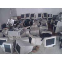江门电脑电器回收厂家
