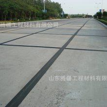山东腾疆工程材料厂家直销优质防裂贴沥青公路抗裂贴道路路面自粘式防裂贴修补材料