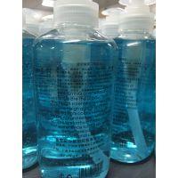 香莹品牌玻尿酸保湿柔肤水