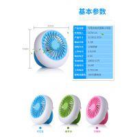深圳施之品厂家直销塑胶usb风扇 迷你便捷可充电风扇手持玲珑