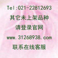 供烯丙基缩水甘油醚(106-92-3)