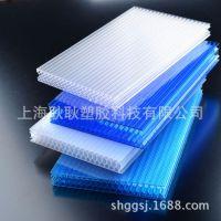 上海耿耿出售大棚材料pc阳光板 超强隔音节能聚碳酸酯蜂窝阳光板