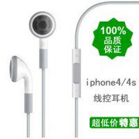 NuMen路盟正品苹果耳机/iphone4 ipad ipod线控耳机/带麦克风蓝版