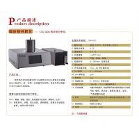 TGA,热重分析仪,高温差热分析仪/相转变/结晶/熔融/诱导期/热分析
