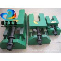 供应可调垫铁  机床垫铁 调整垫铁 减震垫铁 机加工车床调整装置