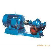 供应S  SH双吸泵  系列中开泵 卧式双吸泵