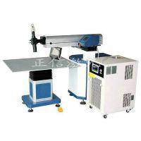 珠三角激光焊接机销售 金属材质的焊接专家